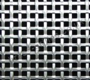 Interwoven Square Effect Silver Grille Anodised Aluminium Sheet 2000mm x 1000mm x 1.5mm